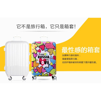 Travel Luggage Suitcase Protective Cover Bag-For 18-20 inch