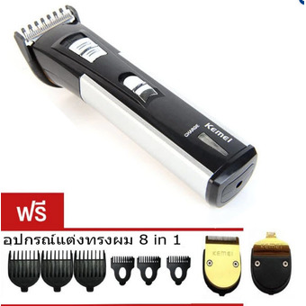 KEMEI ปัตตาเลี่ยนตัดผม 3in1 ปัตตาเลี่ยนไร้สาย KM-3006 Rechargeable 3-in-1 Professional Trimmer Universal Electric Hair Clipper For Men & Women