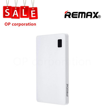 Remax Proda แบตสำรอง power bank 30000mAh 4 Port รุ่น Notebook Powerbox (white)
