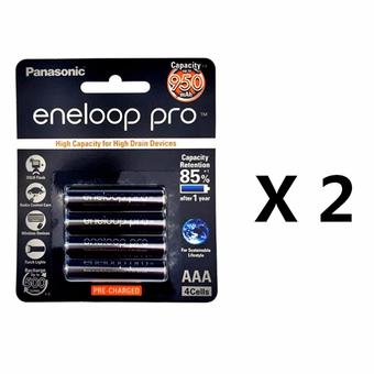 Eneloop Pro 950 mAh Rechargeable Battery AAA x 8 (Black)