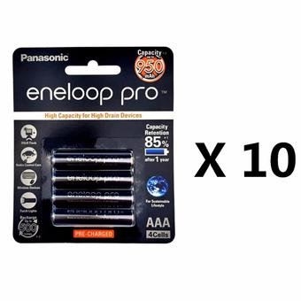 Eneloop Pro 950 mAh Rechargeable Battery AAA x 40 (Black)