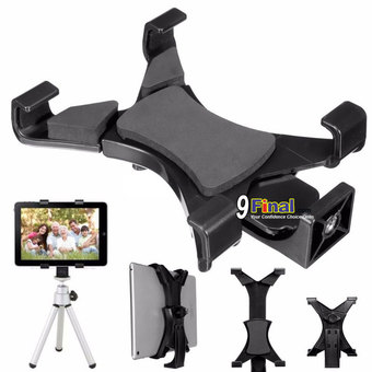 "9FINAL Tablet PC Stand Holder 7-10"" ขาจับ Tablet"