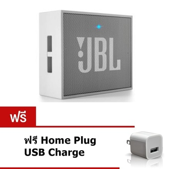 JBL GO Portable Bluetooth Speaker (Gray) ฟรี USB Home Plug Charger