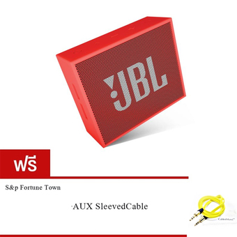 JBL GO Bluetooth Speaker (Red) ฟรี CablesFrLess (TM) 3ft 3.5mm