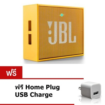 JBL GO Portable Bluetooth Speaker (Yellow) ฟรี USB Home Plug Charger