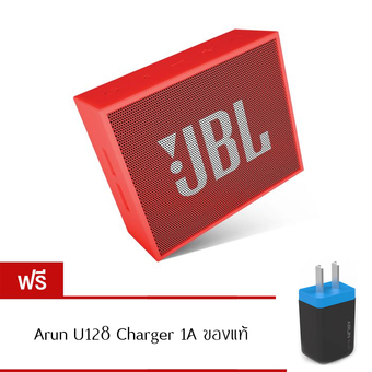 JBL GO Bluetooth Speaker (Red) ฟรี Arun U128 Charger 1A