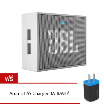 JBL GO Bluetooth Speaker (Grey) ฟรี Arun U128 Charger 1A