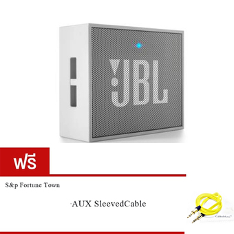 JBL GO Bluetooth Speaker (Grey) ฟรี CablesFrLess (TM) 3ft 3.5mm