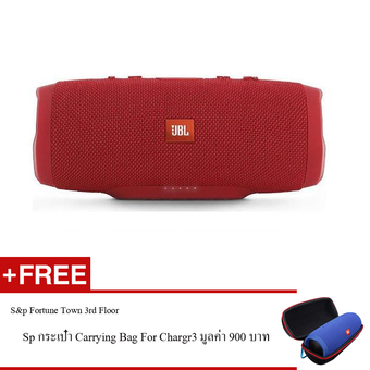 JBL Charge 3 Waterproof BT Speaker Red ฟรี Sp Carrying Bag มูลค่า 900 บาท