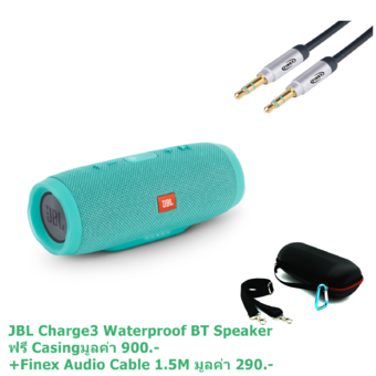 JBL Charge 3 Waterproof BT Speaker Teal ฟรี Casing + Finex Audio Coid Cable 1.5M มูลค่า 1,190บาท