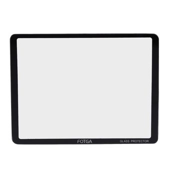 Fotga Optical Glass LCD Screen Protector Film For Canon 450D 500D Camera - Intl