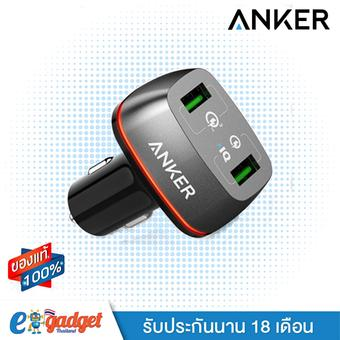 ANKER QC3.0 PowerDrive+2 ที่ชาร์จมือถือในรถ 2ช่องชาร์จเร็วพิเศษ QuickCharge 3.0+2.0 Quick Charge Up to 4 Times Faster (สีดำ)
