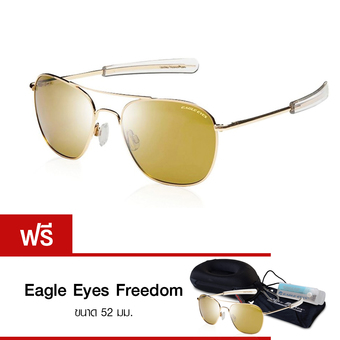 Eagle Eyes แว่นกันแดด Eagle Eyes Freedom Series Set