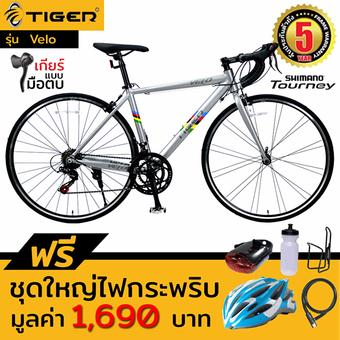 Road Bike Tiger Velo Size 50 cm (Black-Gray)