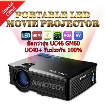 Nanotech Mini LCD Projector 1500 Lumens Player Home Business Mini Multimedia HD LED - Black(Black)