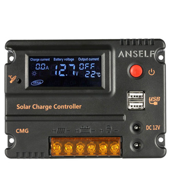 Anself 20A 12V 24V LCD Solar Charge Controller Panel Battery Regulator Auto Switch Overload Protection Temperature Compensation - Intl