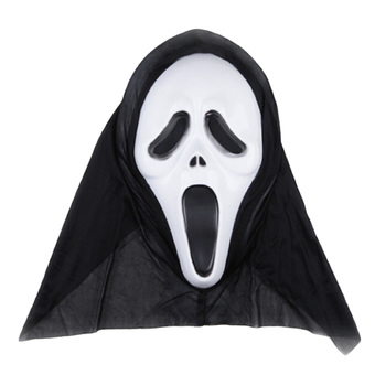 Scary face screaming ghost mask Halloween party dress well, with a hood