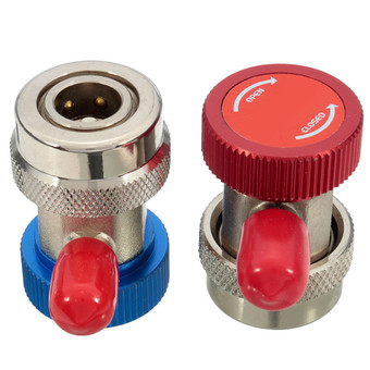 Adjustable Rapide Coupler Connectors QC-HA & QC LA R134A Auto Air Conditiontion