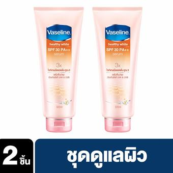 Vaseline Healthy White SPF 30 PA++ Serum Pink 320 ml X2