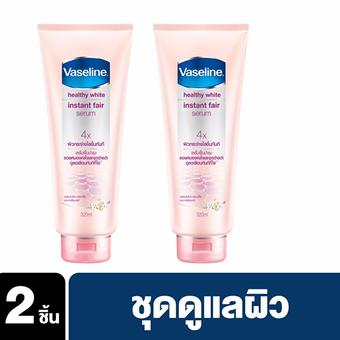 Vaseline Healthy White Instant Fair Serum Pink 320 ml X2