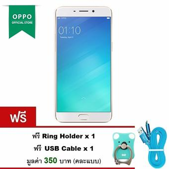 OPPO F1 Plus 64GB (Gold) + FREE Ring Holder, USB Cable