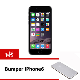 REFUEBISHED Apple iPhone 6 64 GB (Space Gray) Free Bumper