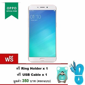OPPO F1 Plus 64GB (Rose Gold) + FREE Ring Holder, USB Cable