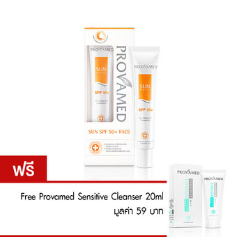Provamed Sun SPF 50+ 30 ml. (Beige) ฟรี Provamed Sensitive Cleanser 20 ml