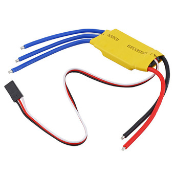 30A Brushless Motor Speed Controller RC BEC ESC Helicopter Boat DX (Multicolor)