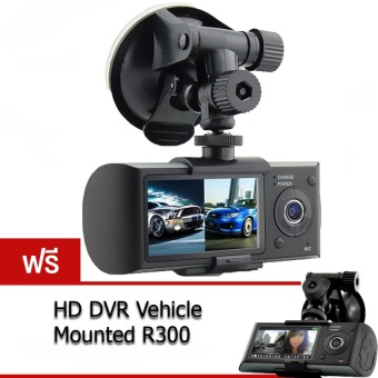 Took Dee Com HD DVR Vehicle Mounted R300 Double cameras - Black (ซื้อ 1 แถม 1)
