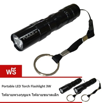 BEST LED Torch 3W Mini Waterproof Flashlight Handy Light Lamp Hunting Keychain Lantern ไฟฉาย - Black (ซื้อ 1 แถม 2)