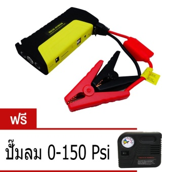 Zeed 50,800 mAh Jump Starter Power Bank12-19 V Muli-Function (Yellow/Black) ฟรี ปั๊มลม