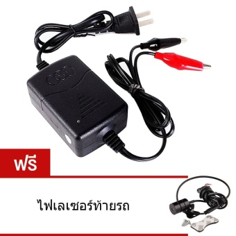 Elit เครื่องชาร์จแบตเตอรี่ 12 V Sealed Lead Acid Car Motorcycle Battery Charger Rechargeable Maintainer แถมฟรี ไฟเลเซอร์ติดท้ายรถ