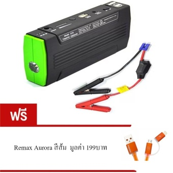 Orbia Jump Starter Power Bank 55,000 mAh12-19 V ( Green/Black ) แถมฟรี Remax Aurora ส้ม มูลค่า 199 บาท