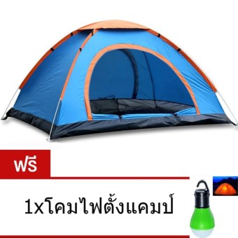 3-4 Person Camping&Hiking Tents +Free Camping Lantern(Blue and Orange)