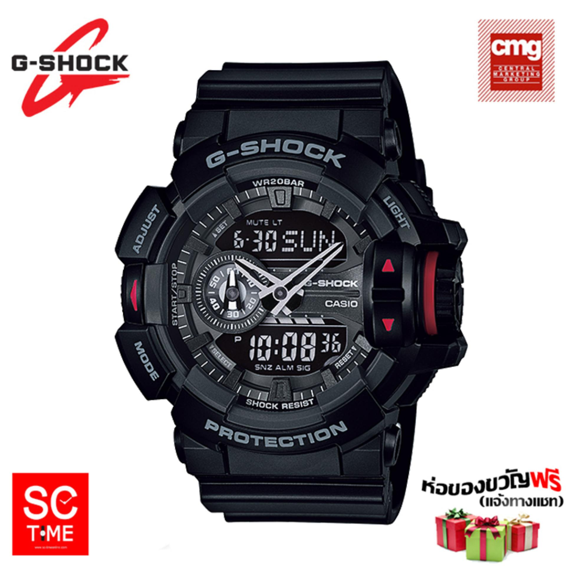 Casio G-shock ชาย GA-400-1BDR